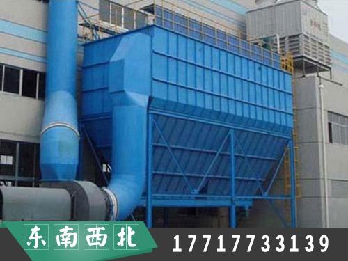 鑄造廠沖天爐除塵器