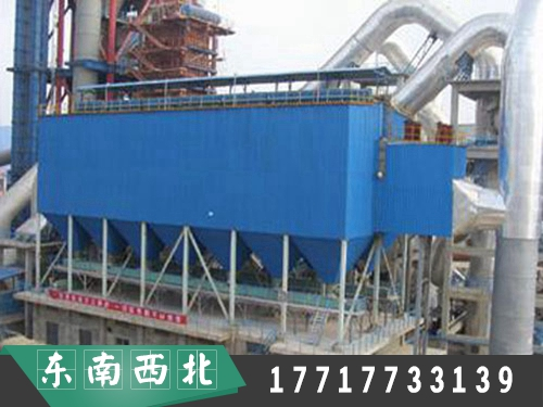 DDF大型袋式反吹除塵器